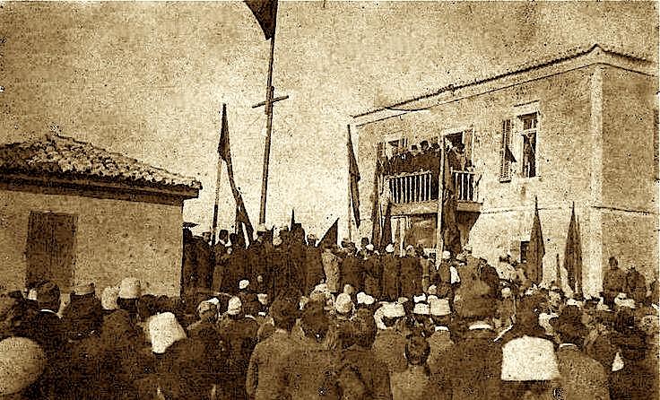 Dita e  28  Nëntorit 1913
