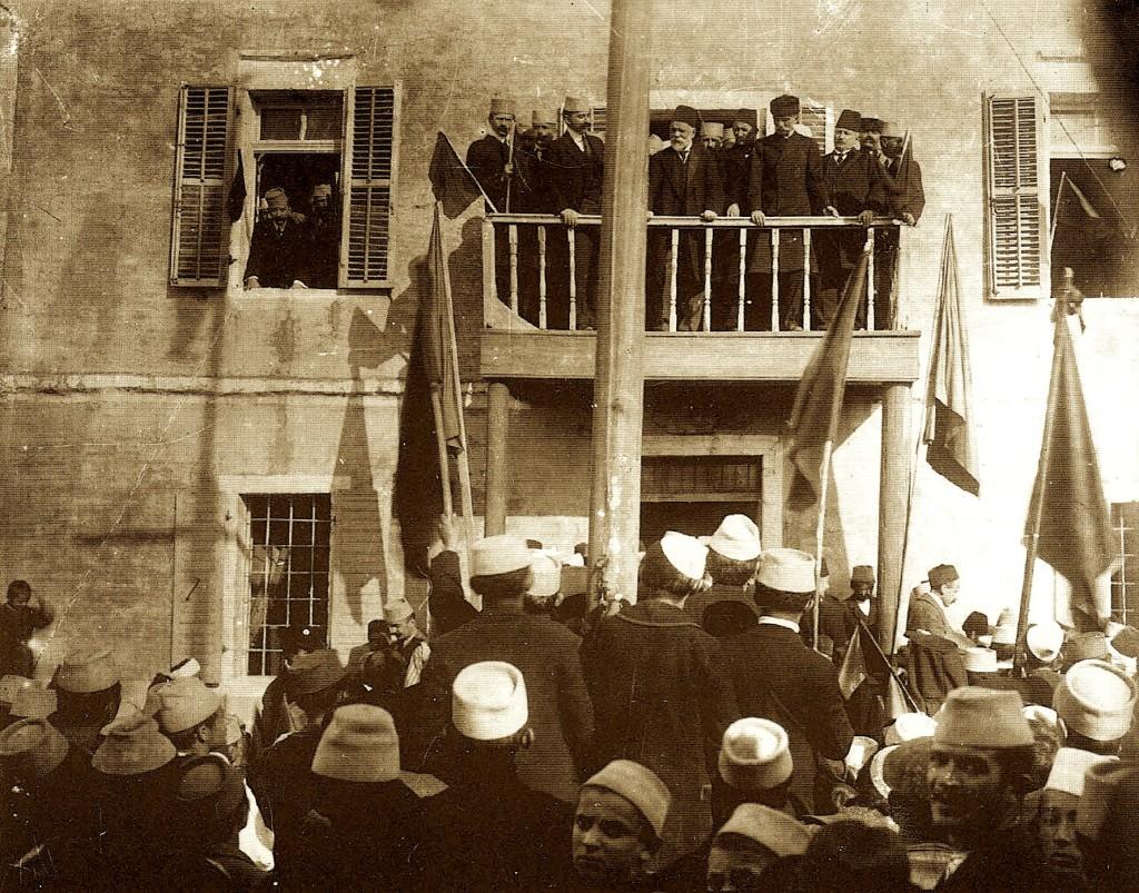Vlorë - 28 Nëntor 1913