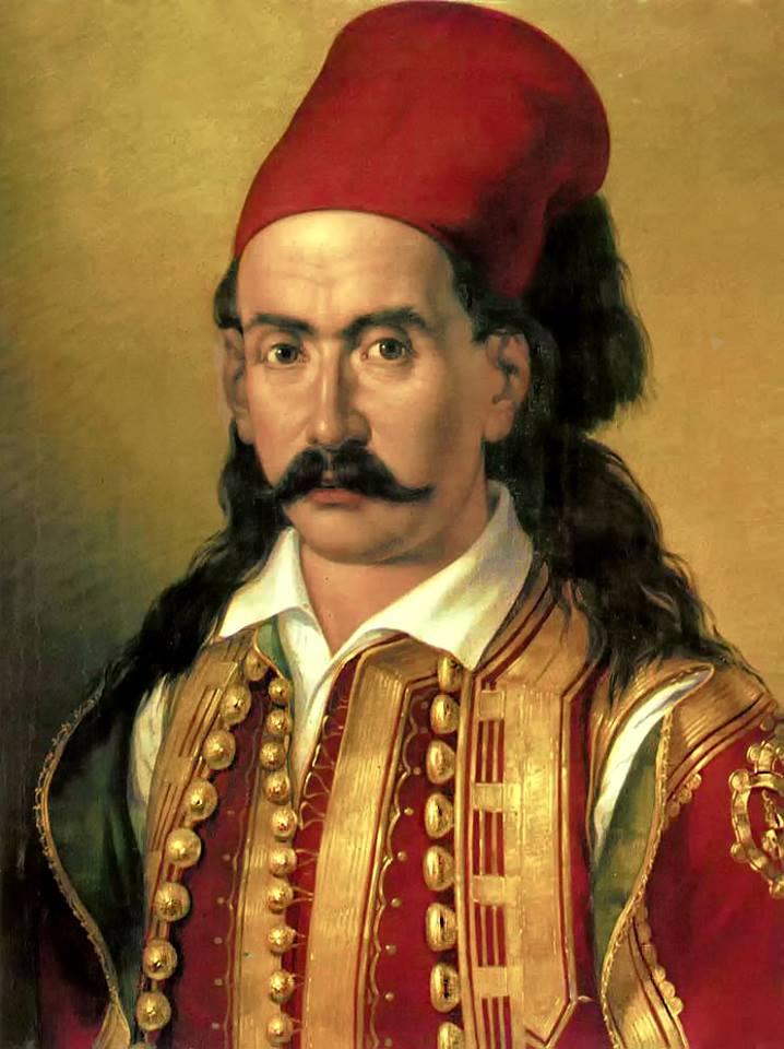 Marko Boçari (1790-1823)