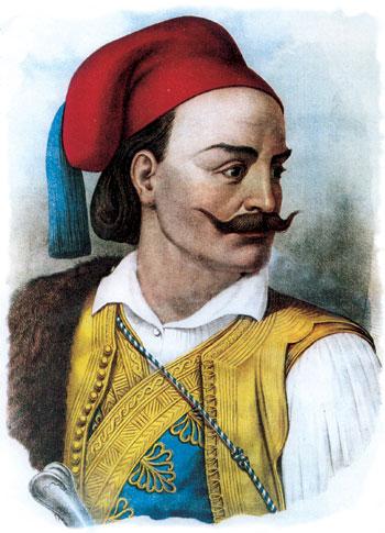 Kiço Xhavella (1801-1855)