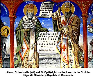 Kirili dhe Metodi dy vellezer perhapes te alfabetit