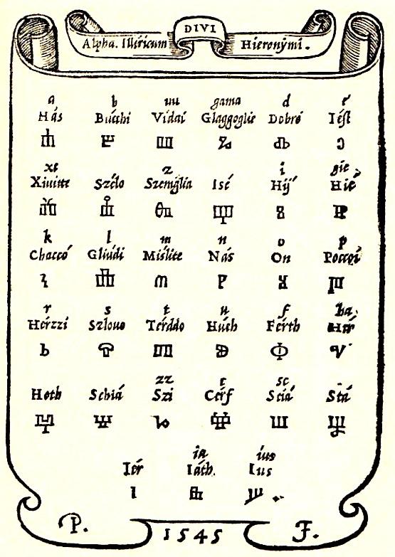 Alfabeti ilirik i Shën Jeronimit