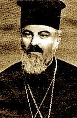 Peshkopi Irine Banushi (1906-1973)
