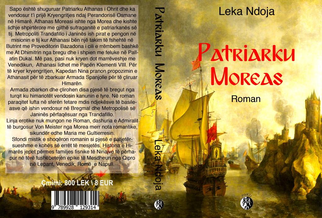 Patriarku Moreas - Roman nga Leka Ndoja