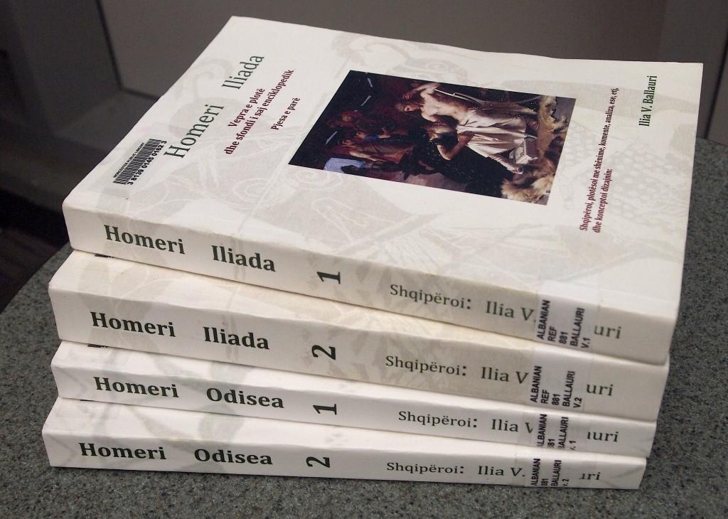 "Ilia V. Ballauri - Homeri - ""Iliada"" & ""Odiseja"""