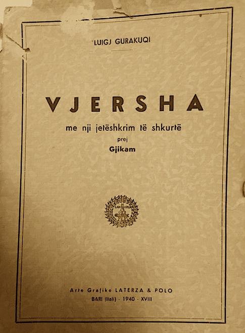 Luigj Gurakuqi - Vjersha (1940)