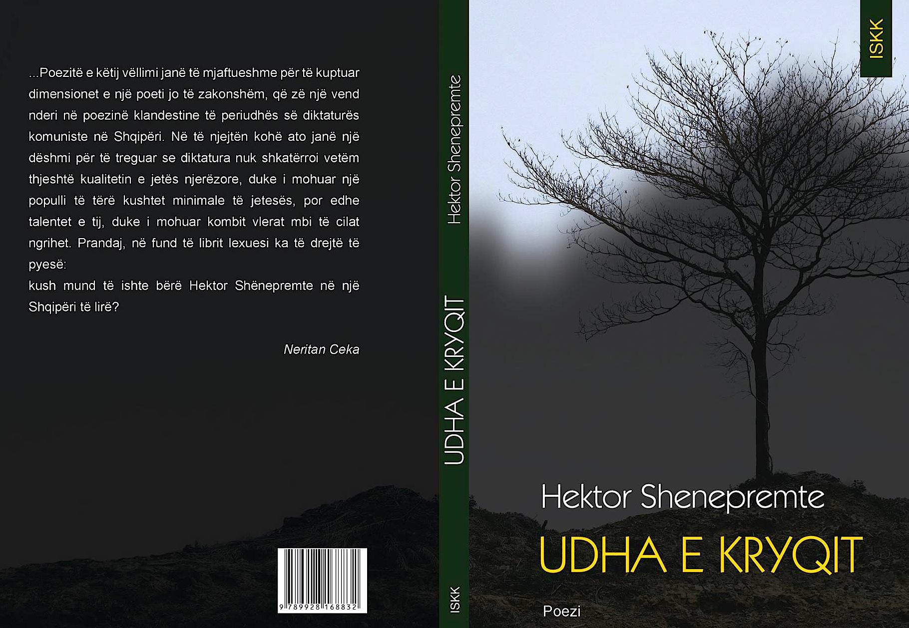 ISKK - Hektor Shenepremte - Koha e Kryqit