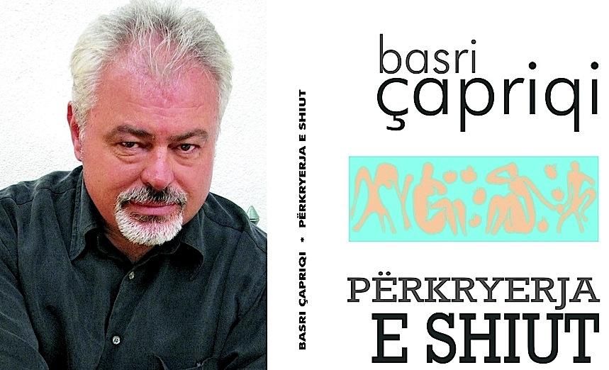 Basri Çapriqi - Përkryerja e Shiut - Poezi