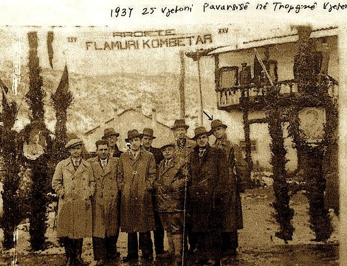 Zyrtarë të Malësisë së Gjakovës më 1937