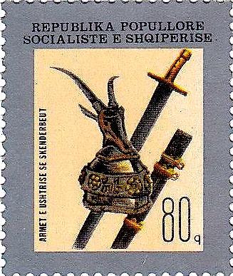 Filateli - Armët e Skënderbeut në Vjenë