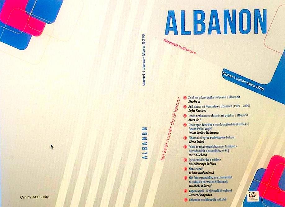 Albanon - Një revistë e re kulture