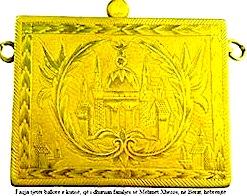 Një kuti e dhuruar nga hebrenjtë Mehmet Xhezos - Berat 1944