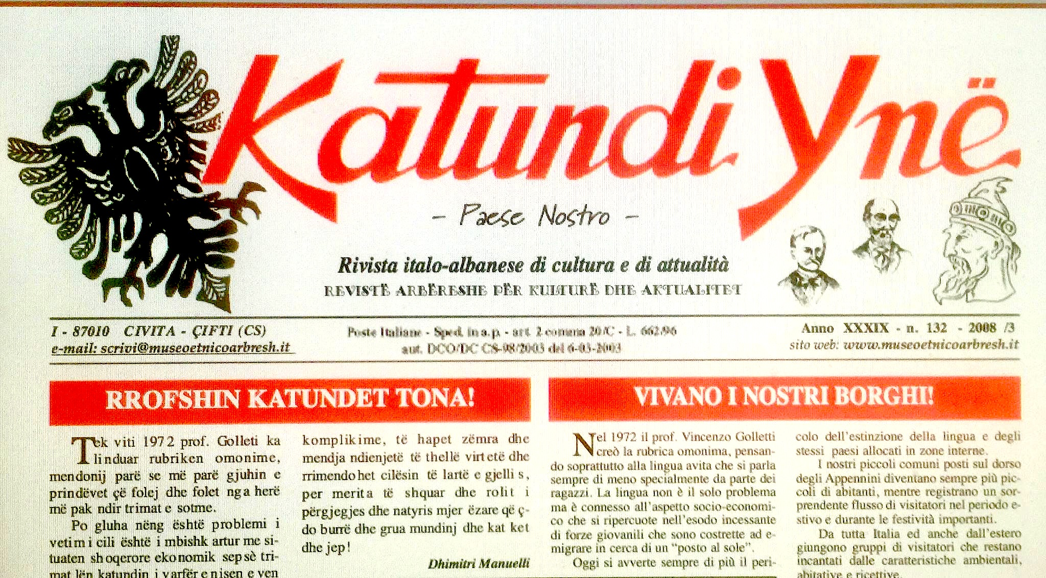 "Revista arbereshe ""Katundi Yne"""