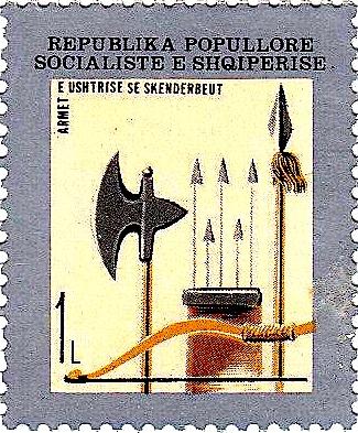 Filateli - Armët e Ushtrisë së Skënderbeut