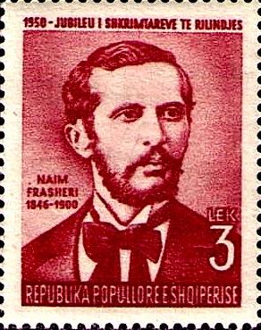 Filateli - Naim Frasheri (1950)