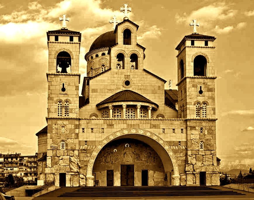 Kisha e Shën Gjergjit - Podgoricë