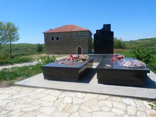 Varret e Azem e Shote Galices