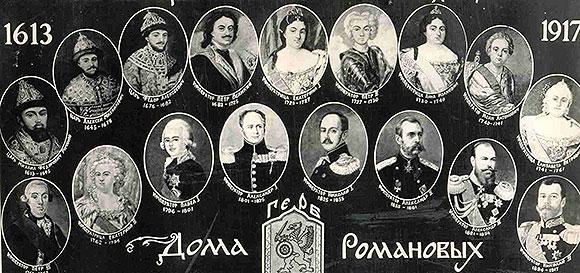 Romanovet dhe Pema e tyre Gjenealogjike...