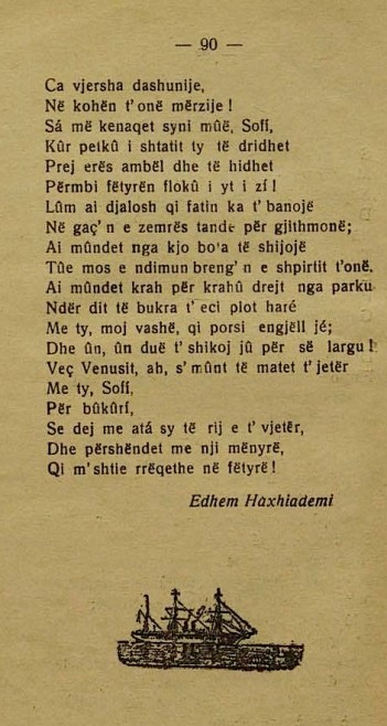 Et'hem Haxhiademi - Sofis 1927