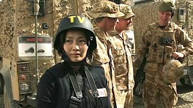 Mika Yamamoto - Gazetare lufte