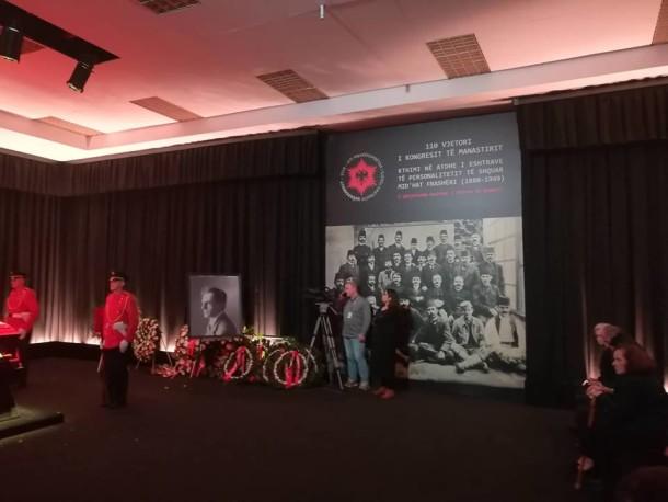 Ceremonia e Homazheve, 14 Nentor 2018