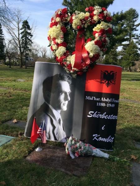 Varri i Mid'hat Frashërit, në Hartsdale, New York,