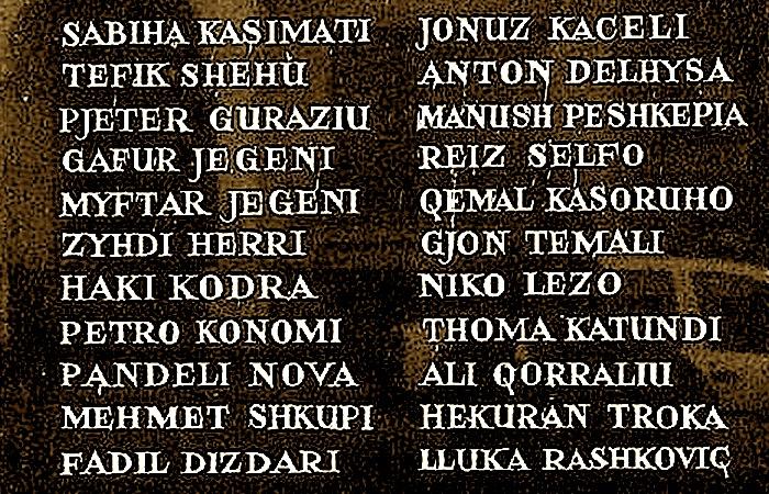 Pllaka Perkujtimore e Maskrase se 21 Shkurtit 1951