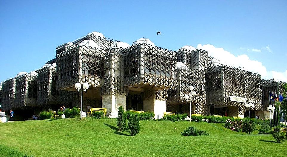 Prishtine Biblioteka Kombëtare dhe Universitare