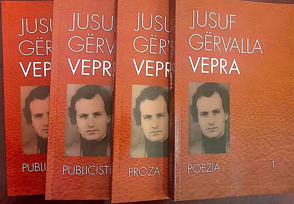 "Jusuf Gervalla - Vepra - ""Faik Konica"""