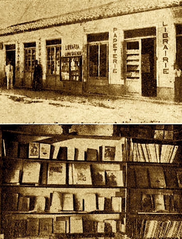 """Libraria """"Lumo Skendo"""""""