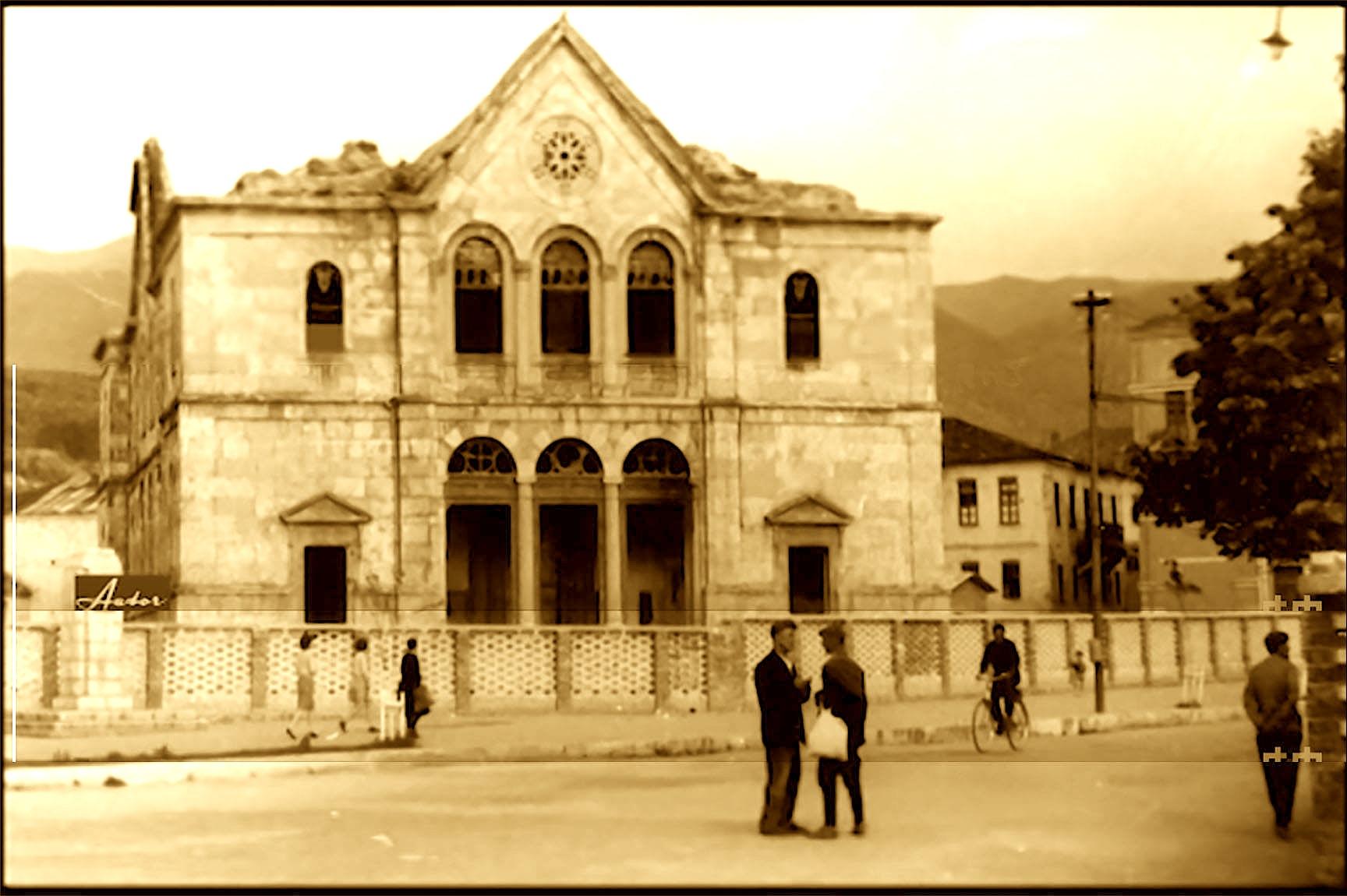 Katedralja e Shën Gjergjit Korçë - e rrënuar