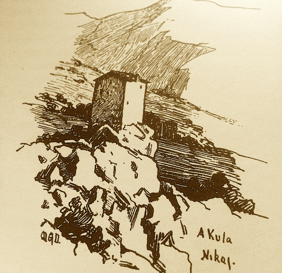 Skica e nji kulle ne Nikaj-Merturit