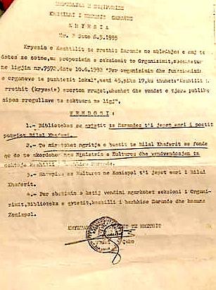 Vendimet e Bashkisë së Sarandës - 1995