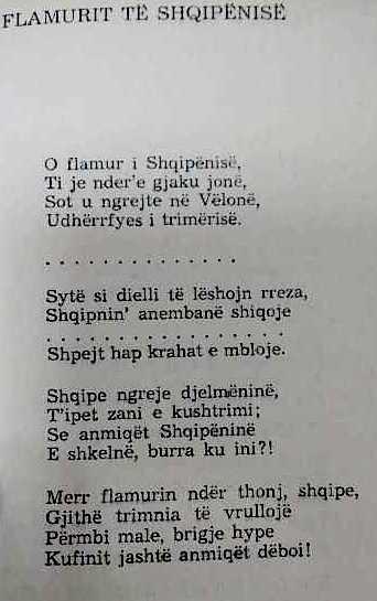 """Vjersha e censuruar """"Flamurit të Shqipënisë"""""""