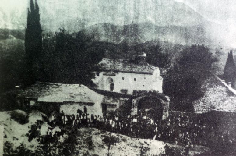 Manastiri i Cepos (arkiva Albert Vataj)