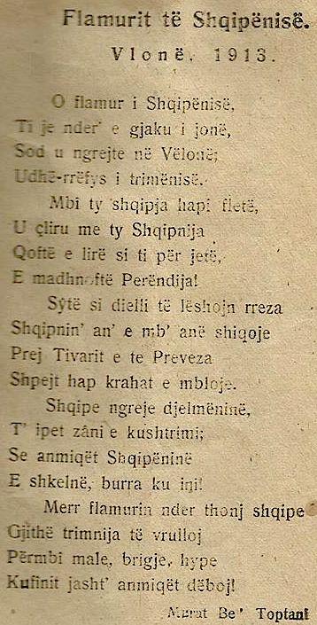 """Vjersha origjinale """"Flamurit të Shqipënisë"""" nga Murat Toptani ribotuar më 1913."""
