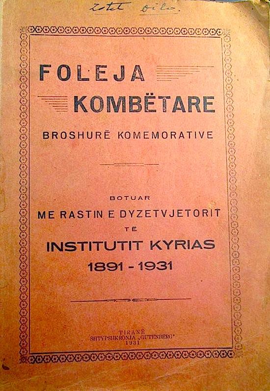 Foleja Kombëtare - 1931