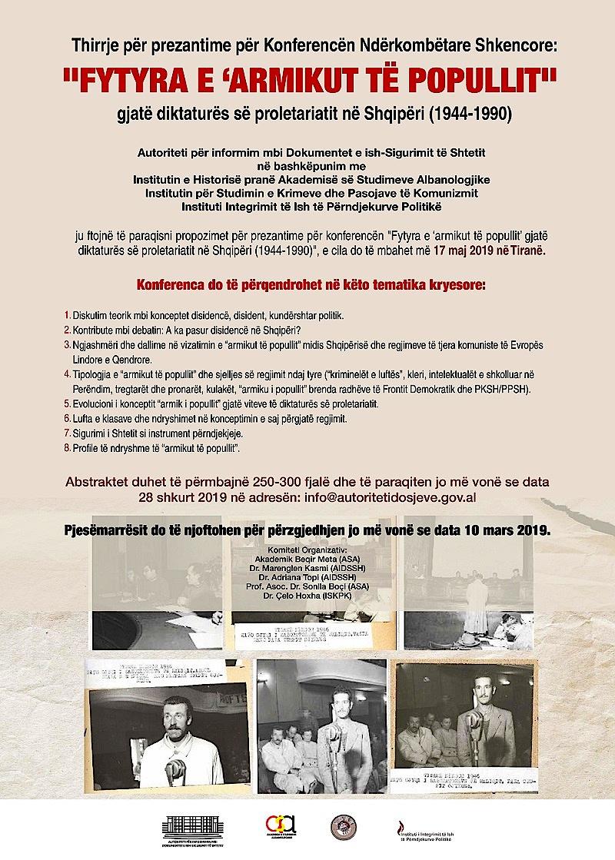 Thirrje për Konferencë 17 maj 2019