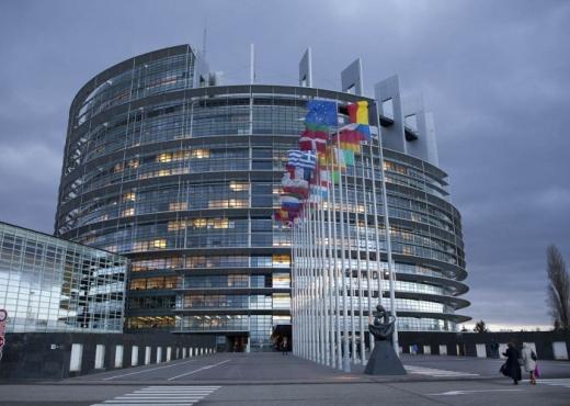 Parlamenti Europian