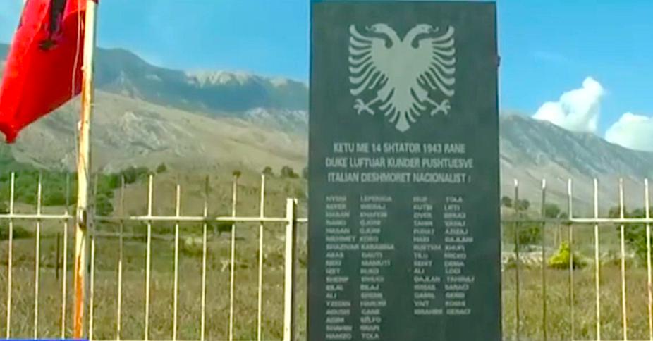 Përkujtimorja e Heronjve të Gërhotit - Shtator 1943