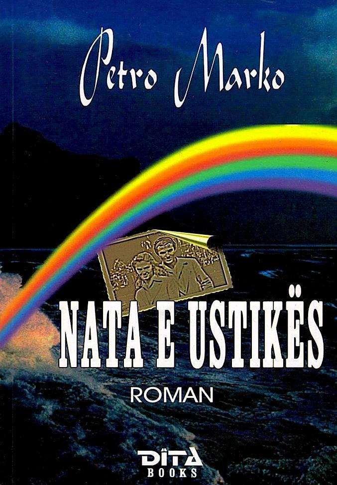 Petro Marko - Nata e Ustikes - Roman