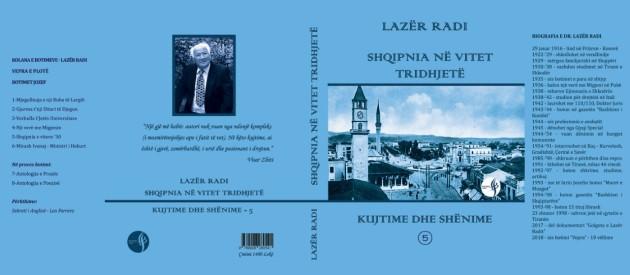 """Lazër Radi - """"Shqipëria në Vitet '30"""""""