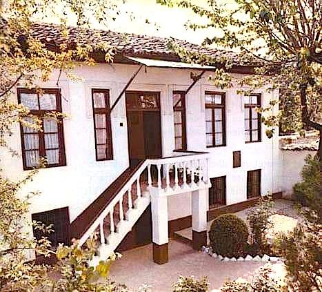 Shtëpia e Partisë