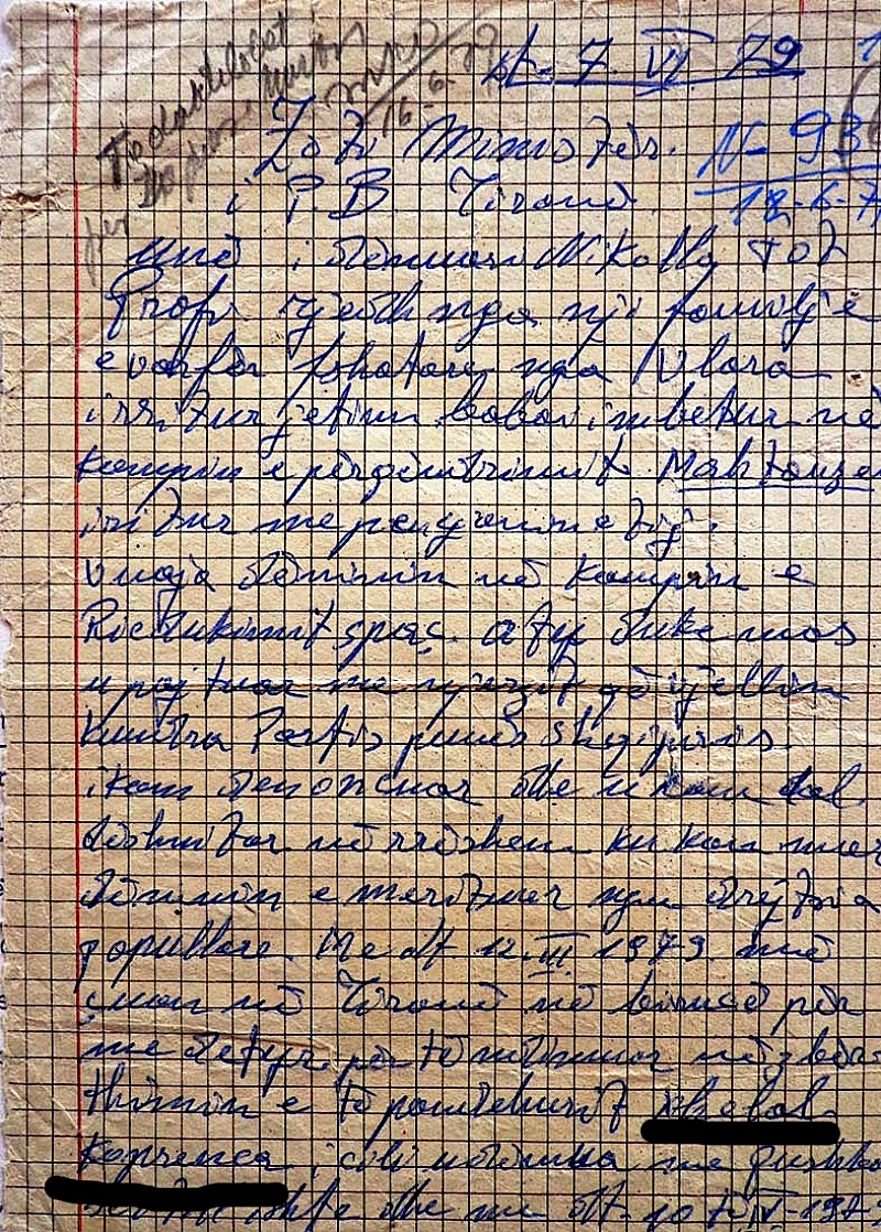 Letra e një të burgosuri