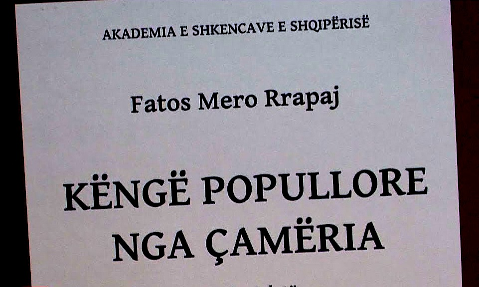 Fatos Mero Rrapaj - Këngë Popullore nga Camëria...