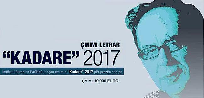 Cmimi Kadare - 2017