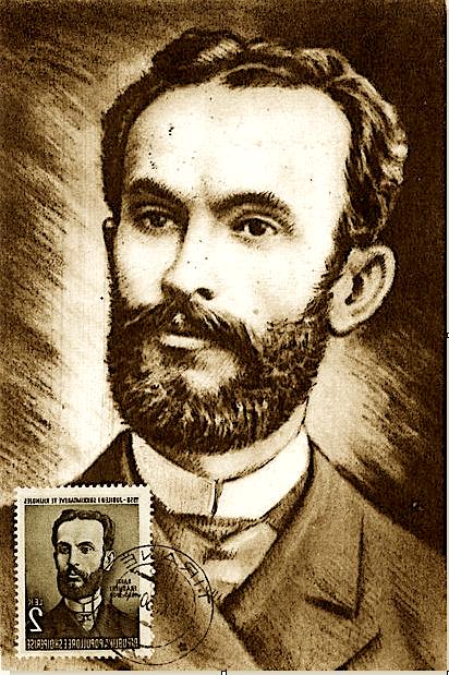 Sami Frashëri (1850-1904)
