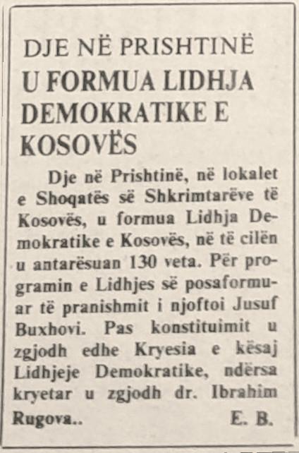 24 dhjetor 1989 - Lajmi i themelimit te LDK-se