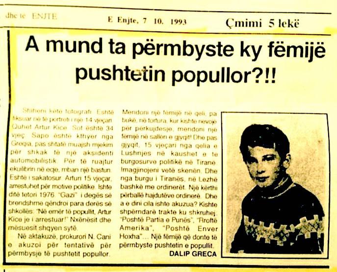 """Artur Kice - 11 tetor 1976 - 14 vjeç, u dënua për """"agjitacion e propagandë"""""""