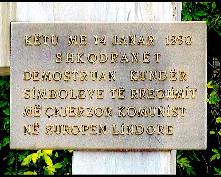 Pllaka Perkujtimore e 14 Janarit 1990